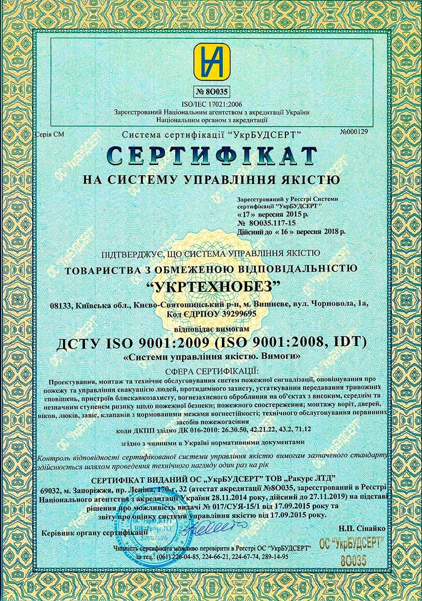 sertyficat